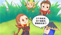 王者荣耀曹操甄姬动漫图片,q版曹操甄姬漫画