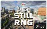 LOLS8全球总决赛 RNG日常:RNG收获第二场胜利
