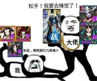 阴阳师常见魂十阵容搭配 新手玩家有了它也能轻松通关魂十