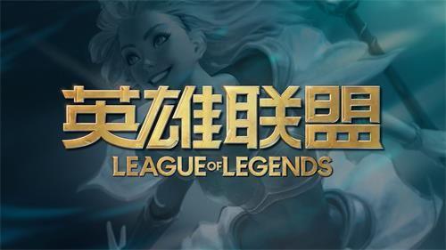 LPL选手进入休赛期 中韩对抗赛即将开幕