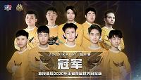 王者荣耀2020KPL春季赛强势射手英雄推荐