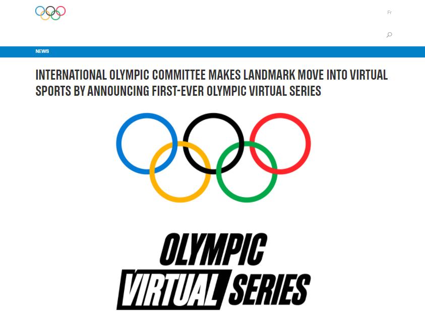 电竞奥运项目来了,奥林匹克虚拟系列赛开启