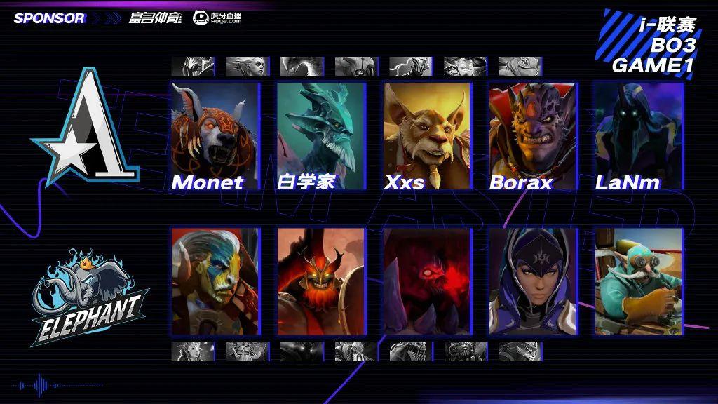 Dota2:小象仍被茶队宰杀。四连败,使皮鞋落为笑柄,而红熊猫面临危机