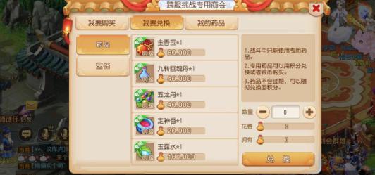 《梦幻西游》手游跨服擂台玩法迎来全服上线