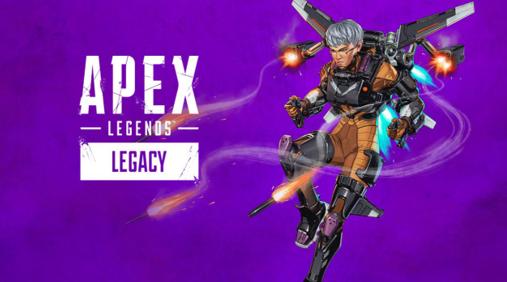 《Apex英雄》第九赛季,瓦尔基里、博客切弓上线