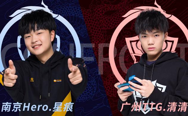 KPL春季赛总决赛:Hero无敌,还是TTG新王登基
