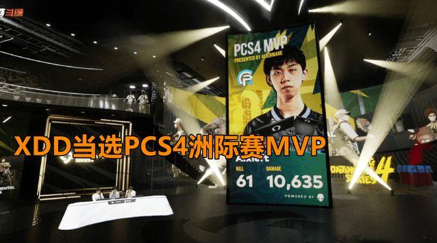 绝地求生:粉丝为Myl没能当选MVP鸣不平