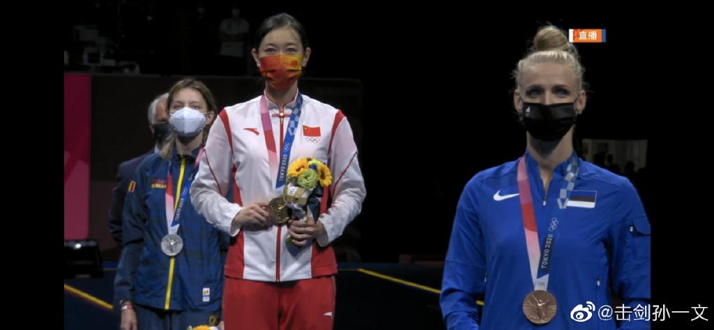 奥运冠军孙一文也玩王者荣耀?夏洛特到底强在哪里