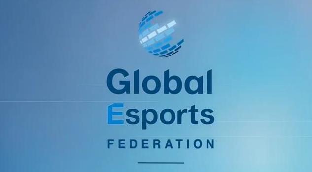 首届全球电竞运动会:12月17日在新加坡拉开序幕