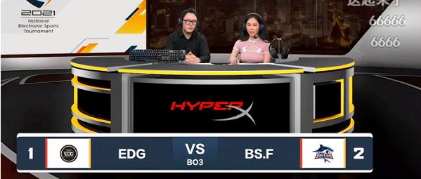 穿越火线:BS.F让一追二,击败EDG