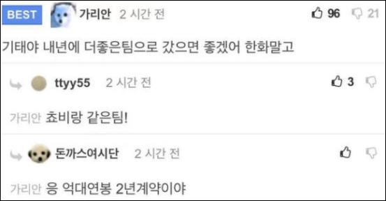 韩网粉丝点评HLE遇到小虎没辙,团战高手